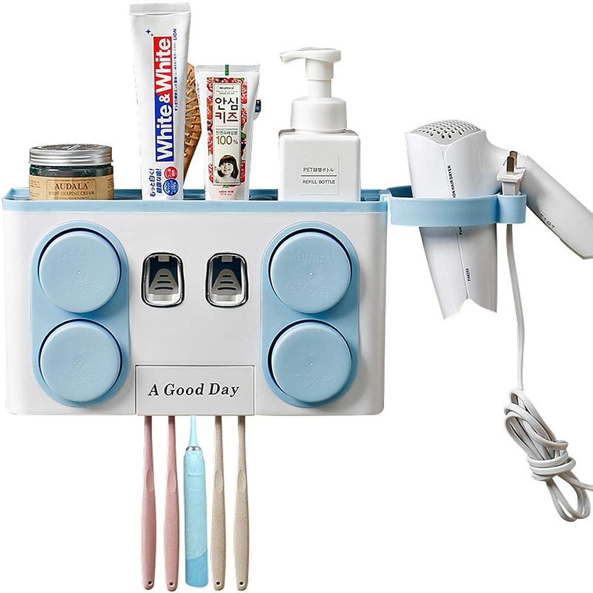 ラオス人活力刃自動歯磨き粉ディスペンサー 多機能歯ブラシスタンド 壁掛け式 小物収納 ハブラシスタンド 2自動歯磨き粉ディスペンサー 、5歯ブラシスロット、4カップ、1ヘアドライヤーホルダー