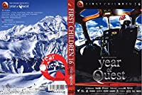 【First Children】Year Of Quest 16/スノーボード DVD/