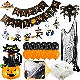 Flyfun Hallowen Decorazioni 20 Palloncini, Halloween Kit, Halloween Decorazioni per Le Feste Turbinii sospesi, Palloncini Neri Arancioni Panno Spaventoso Nero Raccapricciante