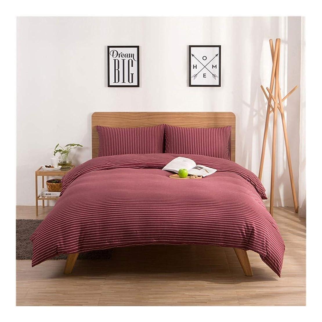 シソーラスかもめにんじん肌に優しい3点セット,全開ファスナー 通気吸湿可愛い おしゃれ 速乾 抗菌防臭 抗菌 丸洗い 柔らか 発熱 防臭加工 毛玉なし 綿100 肌に優しい ベッド用 ベッドパッド 敷きふとんカバ まくらパッド 吸湿発熱 ずれ防止(L M XL) (Color : Red, Size : M)