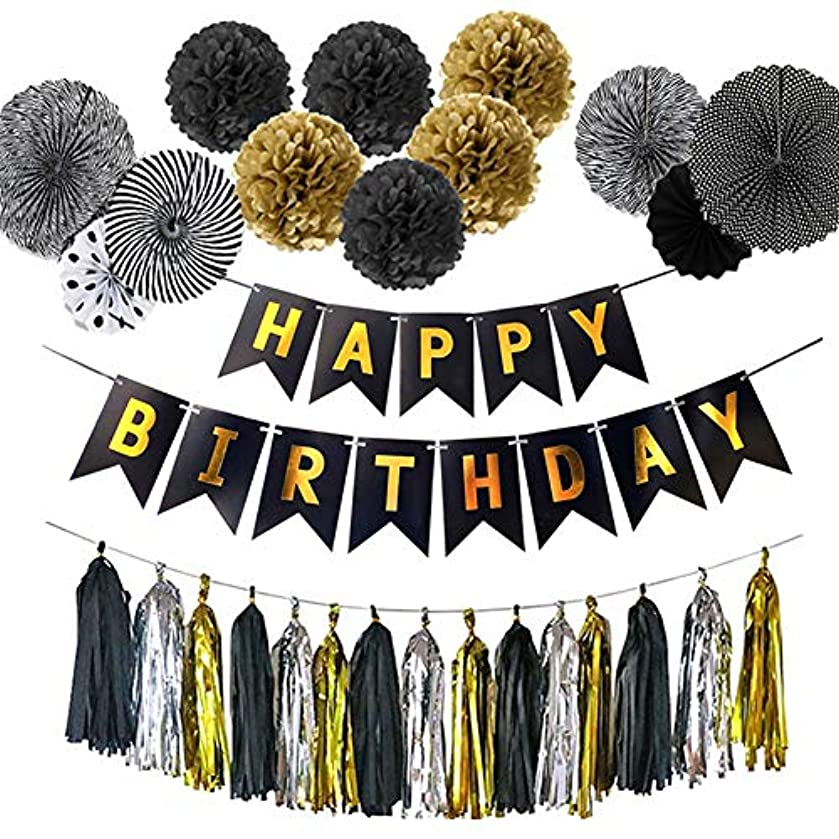 ETUCK Birthday Decorations, Blue and White Happy Birthday Decorations, Happy Birthday Banner, Hanging Swirls,Birthday Party Decorations for Man,Womens,Kids,Baby.-Black (C)