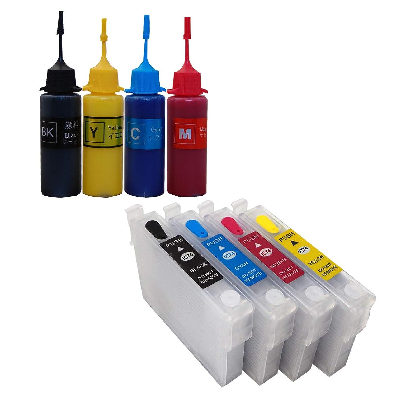 3年保証 エプソン (EPSON)【 IC74 / IC4CL74 / IC76 / IC4CL76 】詰め替え 用 カートリッジ (スケルトン タイプ? 自動リセットチップ 付き)+ 互換 顔料インク 4色 セット(純正の約4倍) ベルカラー