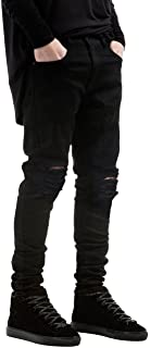FREDD MARSHALL Men's Skinny Fit Ripped Destroyed Fashion Comfy Stretch Jeans Pants