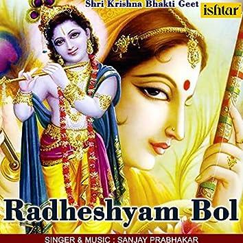 Radheshyam Bol