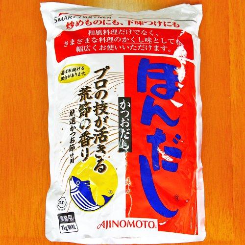 味の素 ほんだし(1kg袋)