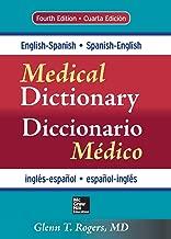 English-Spanish/Spanish-English Medical Dictionary, Fourth Edition