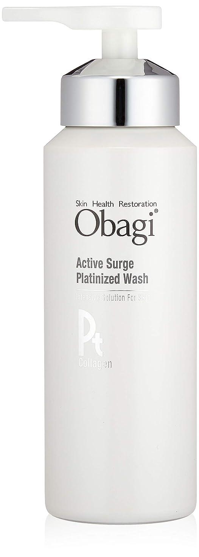 引数後ろに長方形Obagi(オバジ) オバジ アクティブサージ プラチナイズド ムース ウォッシュ(炭酸泡洗顔) 150g