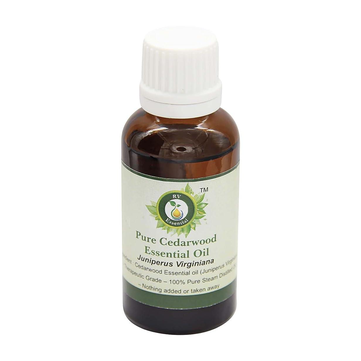 採用完璧な呼吸するR V Essential 純粋なシダーウッドエッセンシャルオイル50ml (1.69oz)- Juniperus Virginiana (100%純粋&天然スチームDistilled) Pure Cedarwood Essential Oil