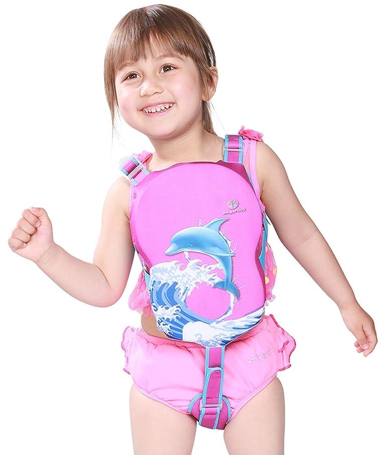 Megartico Kids' Swim Vest Swim Trainer Girls Buoyancy Swimwear Adjustable Safety Strap Boys Removable Swim Chest Float Aid Toddler
