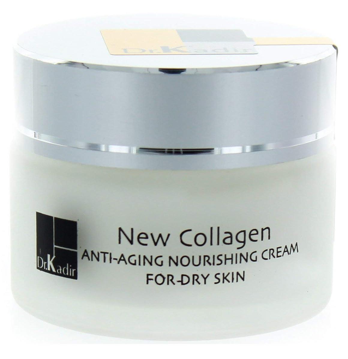ブーム移動たぶんDr. Kadir New Collagen Nourishing Cream for Dry Skin 250ml