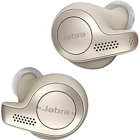 Jabra 完全ワイヤレスイヤホン Elite 65t ゴールドベージュ Amazon Alexa搭載 BT5.0 ノイズキャンセリングマイク付 防塵防水IP55 2台同時接続 2年保証 北欧デザイン 【国内正規品】 100-99000001-40-A