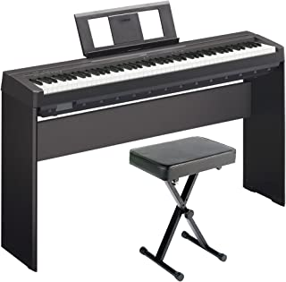 Yamaha P45 Digital Piano Deluxe Bundle with Furniture Stand
