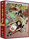 ゲームセンターCX in U.S.A. [DVD]