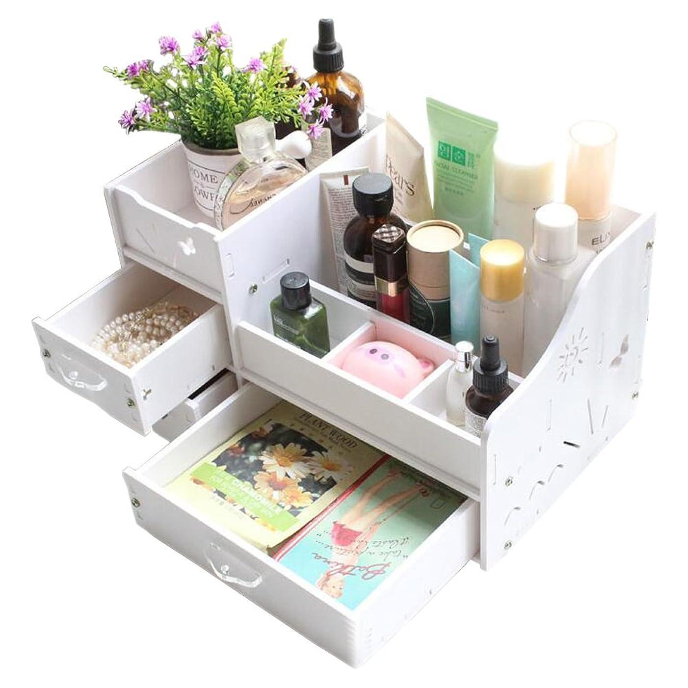 INANA 収納ボックス メイクボックス コスメボックス ジュエリー ボックス アクセサリー ケース 収納 雑貨 小物入れ 化粧道具入れ 化粧品収納 便利 (ホワイト)
