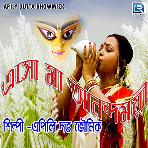 Apily Dutta Bhowmick