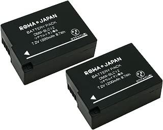 【ロワジャパンPSEマーク付】【残量表示&純正充電器対応】【2個セット】PANASONIC パナソニック DMC-FZ1000 DMC-FZ200 DMC-G5 DMC-G6 DMC-GH2 の DMW-BLC12 DMW-BLC12E 互換 バッテリー