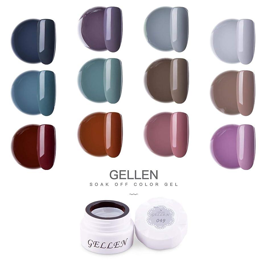 湿地海里十分Gellen カラージェル 12色 セット[クラッシク シリーズ]高品質 5g ジェルネイル カラー ネイルブラシ付き