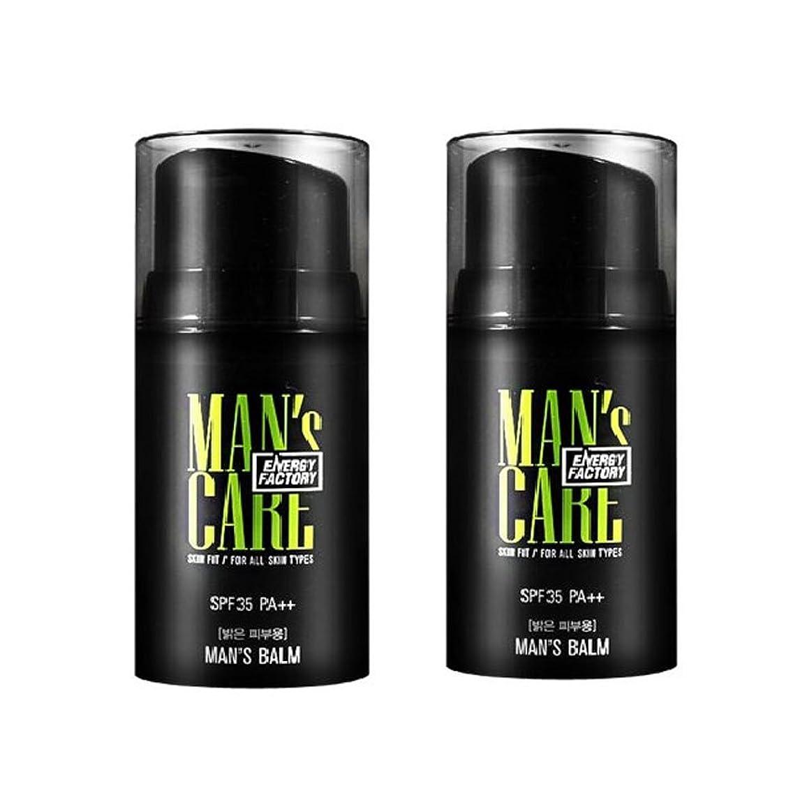 展望台哲学者著者メンズケアエネルギーファクトリースキンフィット?マンズ?Balm 50ml x 2本セット(明るい肌用、暗い肌用) メンズコスメ、Man's Care Energy Factory Skin Fit Man's Balm 50ml x 2ea Set (Bright Skin、Dark Skin) Men's Cosmetics [並行輸入品] (Bright Skin)