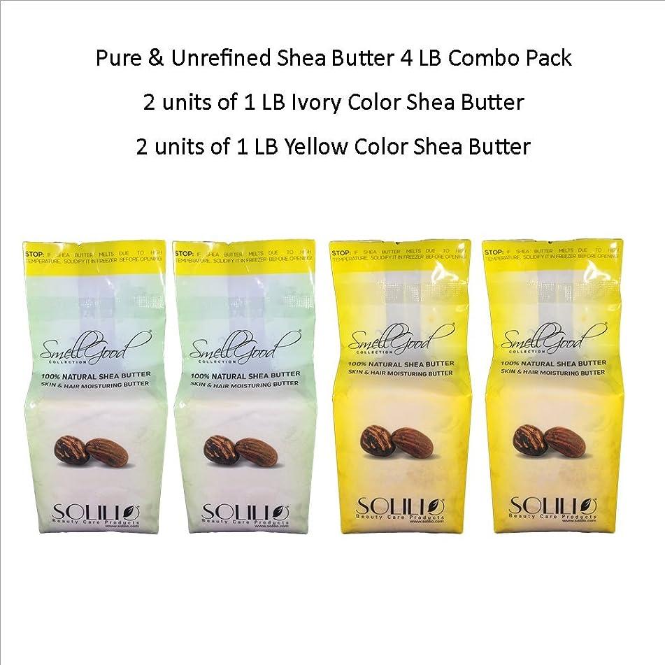 2 Pack Combo 2lb Ivory Shea Butter & 2lb Yellow Shea Butter