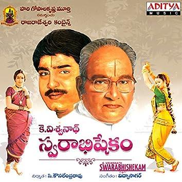 Swarabhishekam (Original Motion Picture Soundtrack)