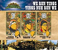 We Run Tings Tings Nuh Run We by Mighty Jam Rock (2006-07-26)