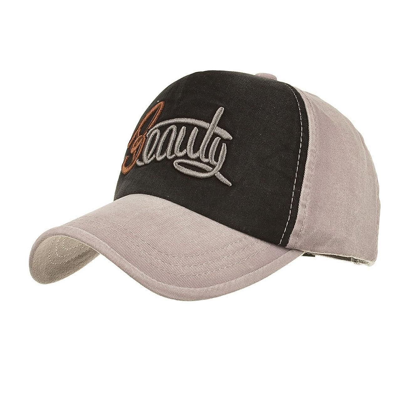 物語真夜中句読点Racazing Cap パッチワーク刺繍 ヒップホップ 野球帽 通気性のある 帽子 夏 登山 可調整可能 棒球帽 UV 帽子 軽量 屋外 Unisex Hat (グレー)