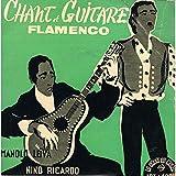 chant et guitare flamenco (mini 33 tours)