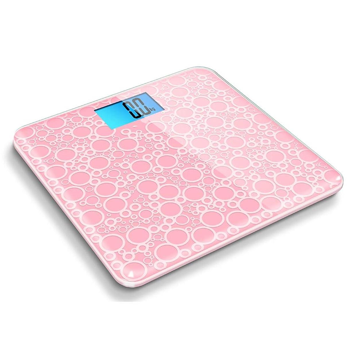 モジュールプレミアム秘書体重計電子体重計精密電子体重計体重計電子体重計体重計ベビースケール ZHJING (Color : Pink)