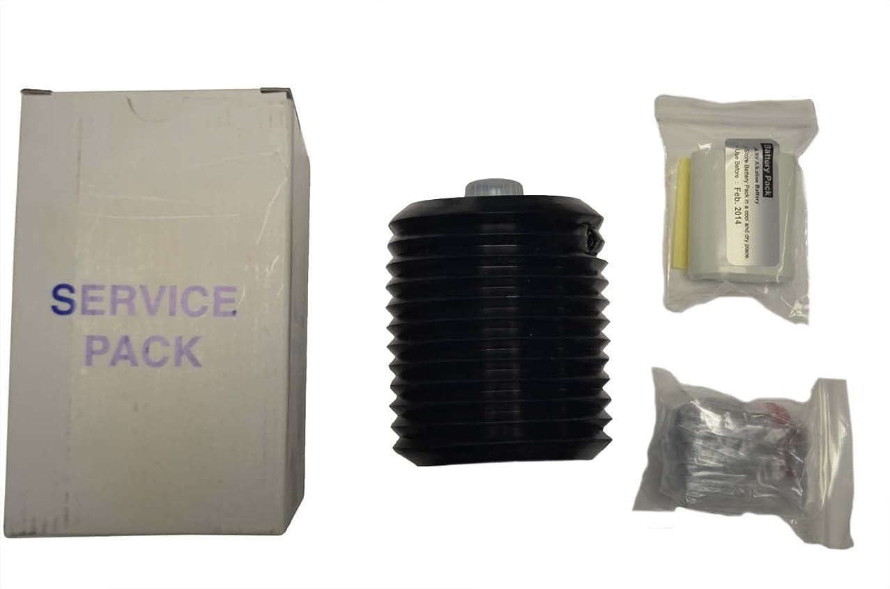 Trico Streamliner M Grease Dispenser Service Pack, Alkaline Battery, Mobilith SHC PM 460 Grease