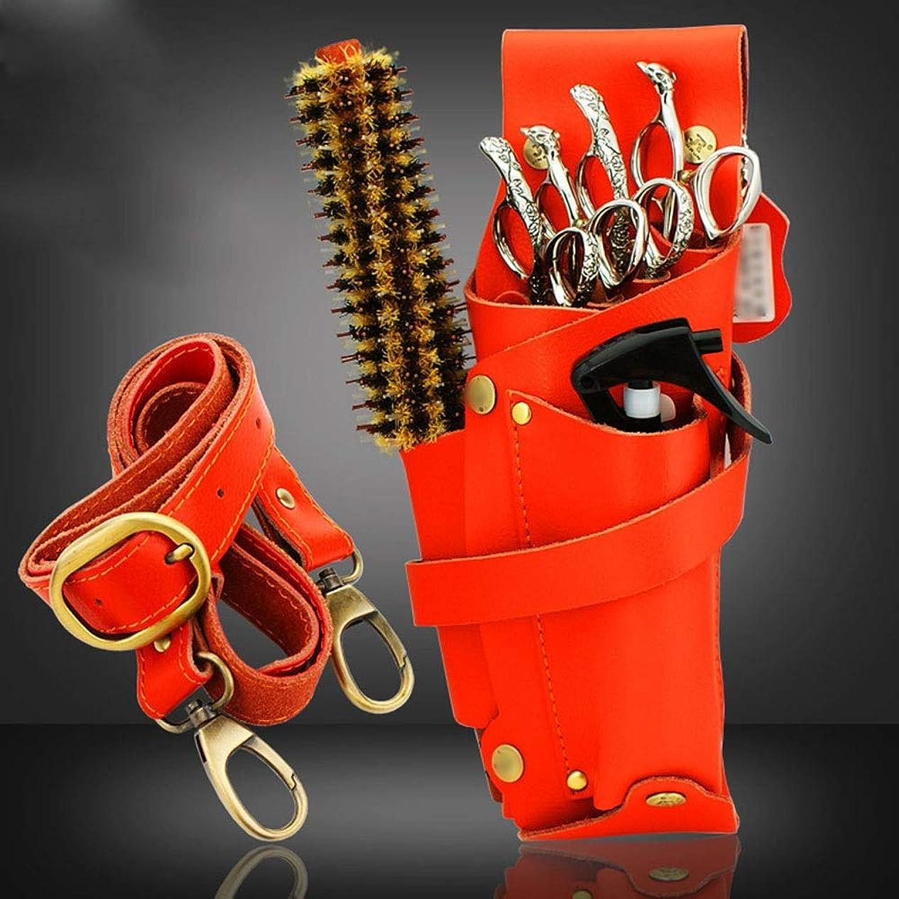 付添人定規大洪水JPAKIOS 多機能ヘアスタイリストホルスターポーチ、レザーバーバーシザーホルスターポーチ理髪ツールバッグ (色 : オレンジ)