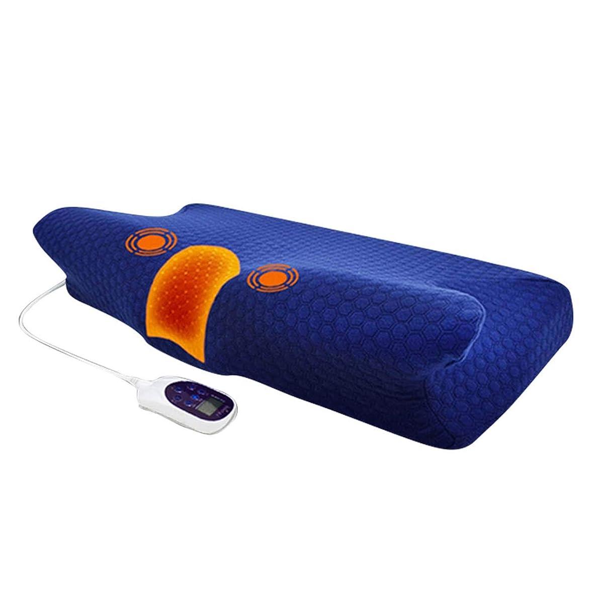村苦しみパウダー低反発枕、寝ている首のマッサージベッドの枕、首のサポート枕首の痛み(ピルなし)