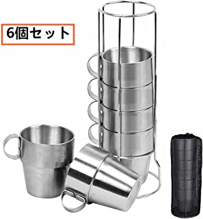 Better Stars ステンレス 二重構造 コーヒーカップ 6個セット メッシュバッグ スタンド付 保温 保冷 コンパクト キャンプ アウトドア 持ち運びに便利