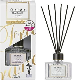 シャルダン SHALDAN フレグランス for LDK Stick 芳香剤 部屋用 部屋 本体 ラグジュアリームスク 80ml