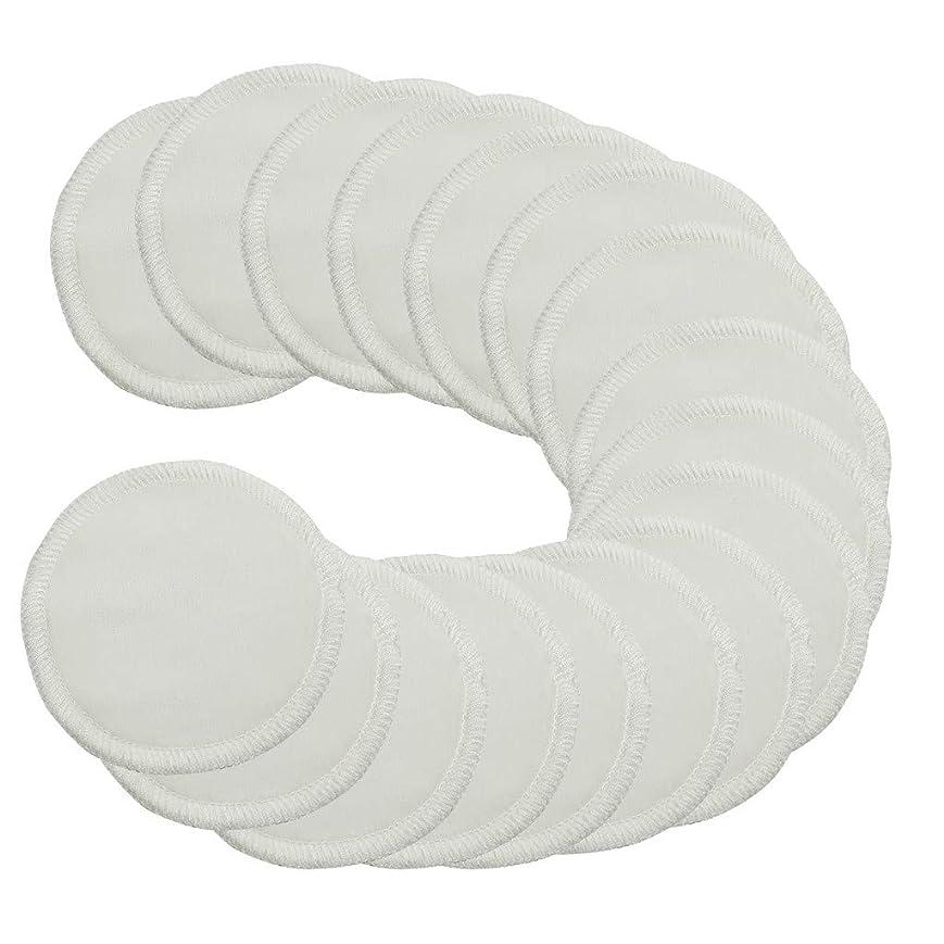 ストラトフォードオンエイボン盆五十Lazayyii メイク落としセット再利用可能なオーガニックコットンパッド (16, ホワイト)