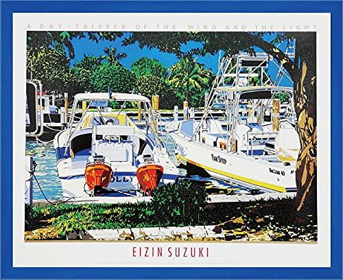 ヨットハーバーを描いた絵画 鈴木英人作の額入りポスター「FAN STEP」フレーム付き 海 海岸 船 ボート