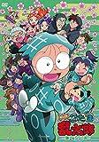 TVアニメ「忍たま乱太郎」 第24シリーズ [DVD]