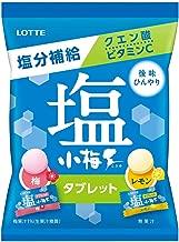 ロッテ 塩小梅タブレット(袋)(梅&レモン) 48g ×10個