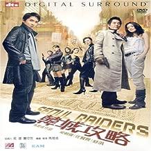 Best seoul raiders 2005 Reviews