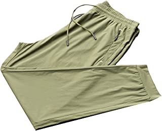 omniscient Men's Elastic Waist Pants Casual Jogger Sweatpants Jogger Pant