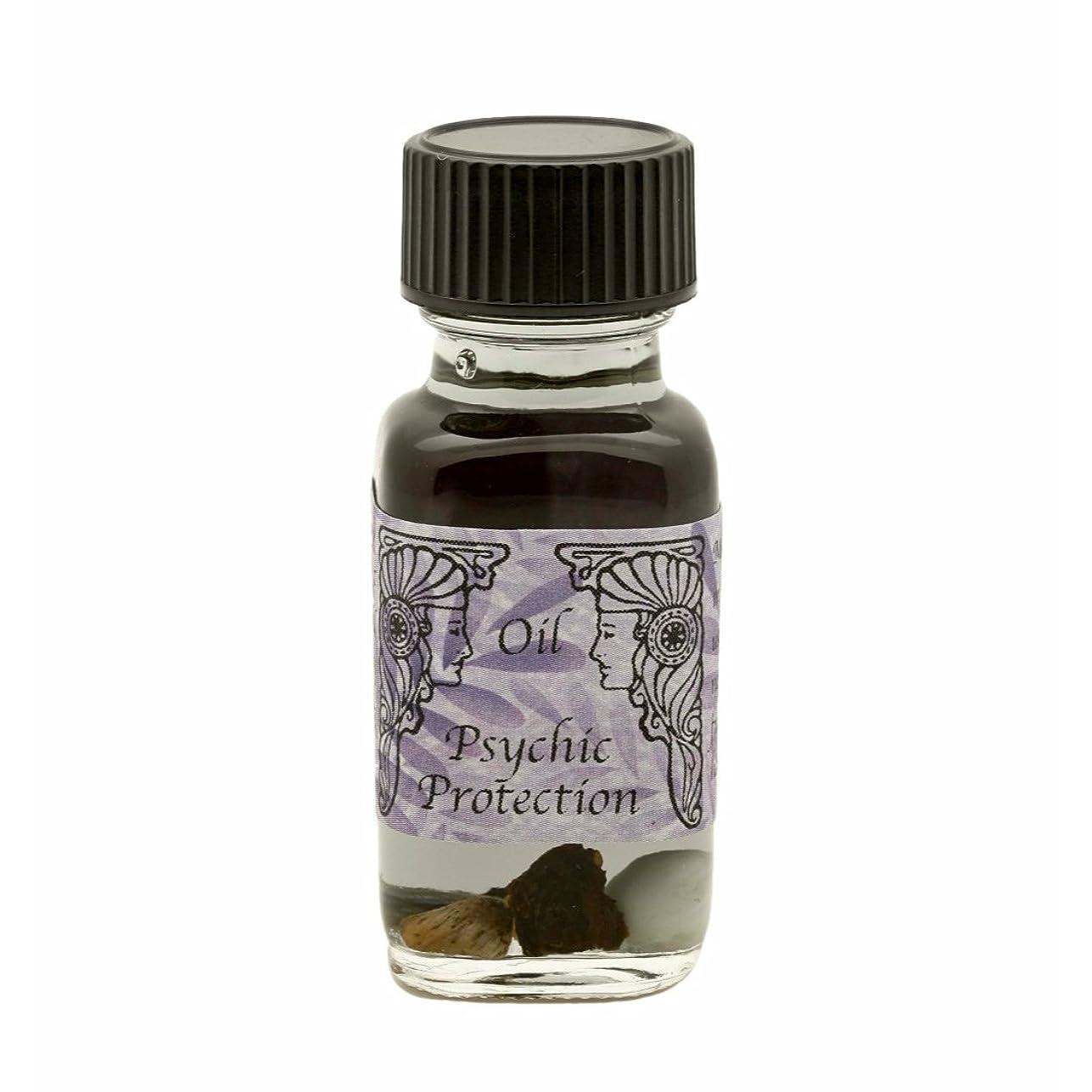 価値のないユニークな階アンシェントメモリーオイル サイキックプロテクション Psychic Protection スピリチュアルバリア 2017年新作 (Ancient Memory Oils)