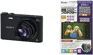 【セット買い】ソニー SONY デジタルカメラ Cyber-shot WX350 光学20倍 ブラック DSC-WX350-B & Kenko 液晶保護フィルム 液晶プロテクター SONY Cyber-shot DSC-WX350/WX300用 KLP-SCSWX350