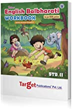 Blossom 2nd Std English Balbharati Workbook for Primary Children | English Medium Maharashtra State Board | Based on Std 2 New Textbook | As per CCE Pattern | Chapterwise Textual and Additional Questions with Unitwise Tests