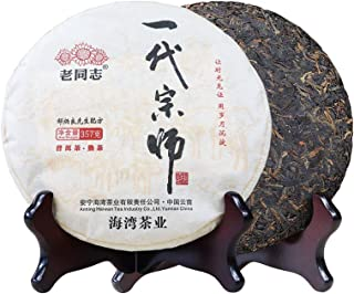 普洱茶 2018年 老同志 一代宗师 熟茶 357克/饼 单片