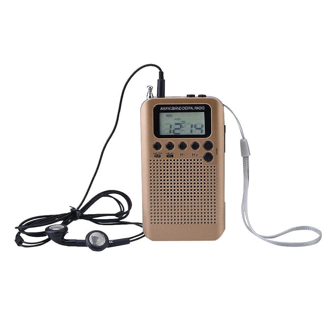 優しさラベンダー優しさRicher-R ラジオスピーカー ミニポータブルFM/AMデジタルラジオ LCDスクリーン デコーディングデジタルラジオ 2バンド8UVステレオラジオ デジタルチューニングラジオポケットラジオ 3.5 MMヘッドフォンジャック付き(ゴルード)
