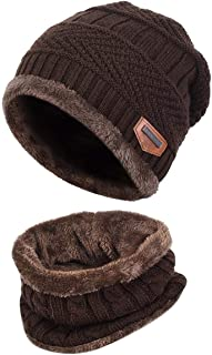 AMAZACER Children's Beanie with Tubular Scarf (Color : Coffee)