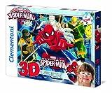 Clementoni - Puzzle 3D, Ultimate Spiderman de 104 Piezas (200931)