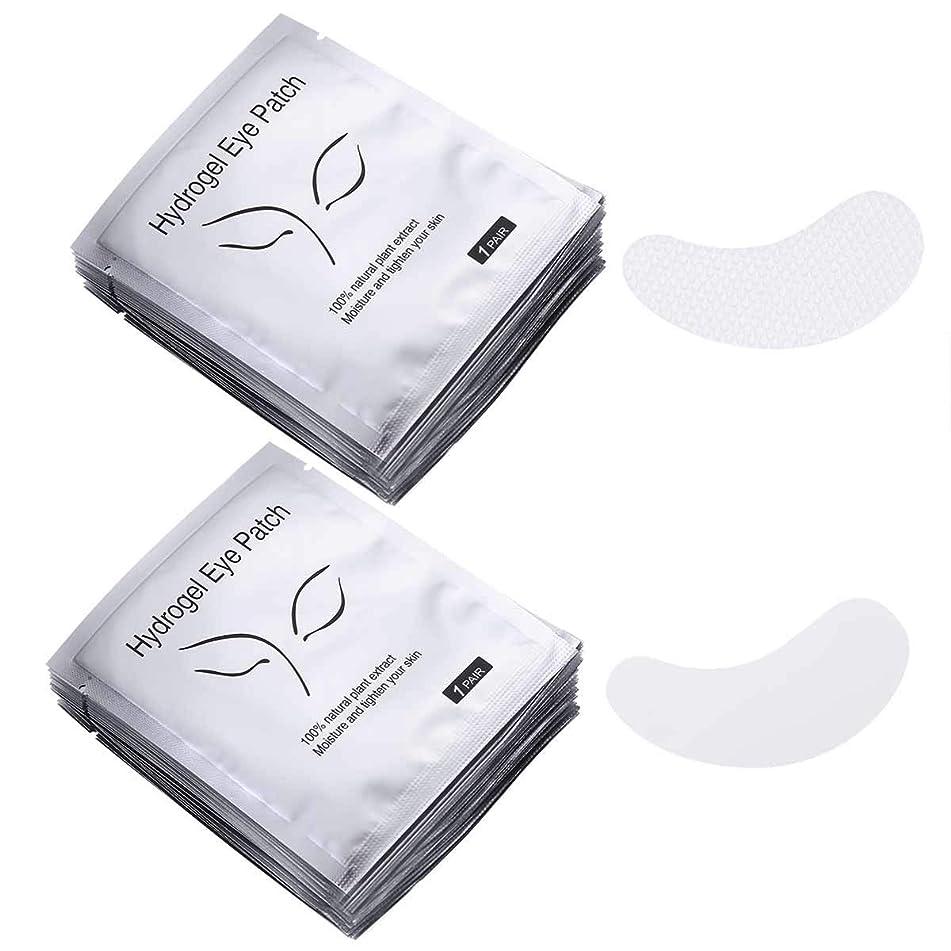 300 Pairs Eyelash Extension Under Eye Gel Pads Lint Free Eye Gel Patches Eyelash Extension Pads Lash Supplies Professional Beauty Tool