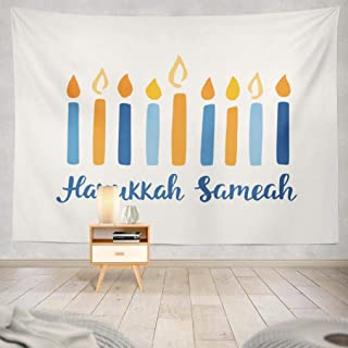 Kayel Bright Polyester Fabric Tapestry Happy Brush Lettering Jewish Wall Hanging Tapestry,Daily Decorative Tapestry for Bedroom Living Room Dorm 60L x 80W Inches,Happy Brush