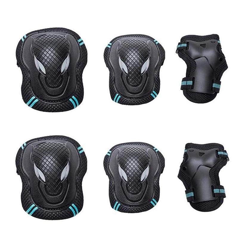 プロペラ補う誤解するスポーツ用プロテクティブギアセット、調節可能な膝と肘パッド付きリストガード付きマルチスポーツ野外活動用(6個)