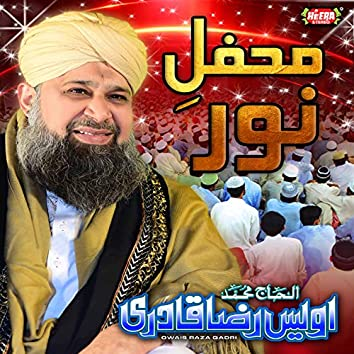 Mahfil E Noor